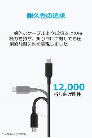 AnkerPowerLineII3-in-1ケーブル(ライトニングUSB/USB-C/MicroUSB端子対応ケーブル)【AppleMFi認証取得】iPhoneXS/XSMax/XR対応(0.9mブラック・ホワイト)