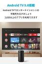 Anker Nebula Capsule II(世界初 Android TV搭載 モバイルプロジェクター)【200 ANSIルーメン / オートフォーカス機能 / 8W スピーカー】 3