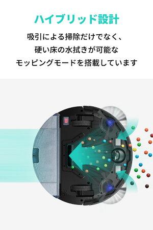 AnkerEufyRoboVacG10Hybrid(ロボット掃除機)【スマート・ダイナミック・ナビゲーション/2-in-1吸引・水拭き両用/Wi-Fi対応/超薄型/2000Paの強力吸引/静音設計/自動充電/フローリング用】