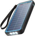 Anker PowerCore Solar 10000 (ソ