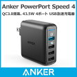 Anker PowerPort Speed 4 (QC3.0搭載、43.5W 4ポート USB急速充電器) iPhone、iPad、Android各種対応 A2040111