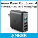 Anker PowerPort Speed 4 (QC3.0...