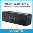 Anker SoundCore...