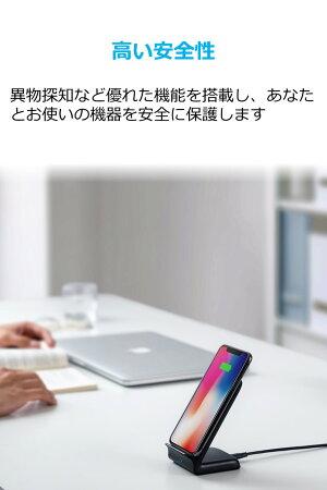 AnkerPowerWave7.5Stand(5W/7.5W/10WQiワイヤレス急速充電器)iPhoneX/8/8Plus、GalaxyS9/S9+、その他Qi機種対応