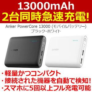 モバイル バッテリー コンパクト VoltageBoost ホワイト ブラック
