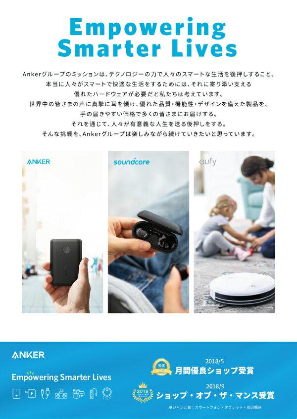 ロボット掃除機 Eufy RoboVac 15C(ロボット掃除機 by Anker)【BoostIQ搭載/Wi-Fi対応/超薄型 / 1300Paの強力吸引 / 静音設計/自動充電】