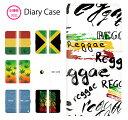 スマホケース 全機種対応 手帳型 iPhone12 mini Pro iPhone11 iPhone8 iPhone SE 第2世代 XR ケース 音楽 music jamaica ジャマイカ レゲエ reggae rasta ラスタ roots weed AQUOS sense5G sense4 redmi 9T xiaomi Xperia Ace 10 II III Galaxy S21 OPPO Reno5a