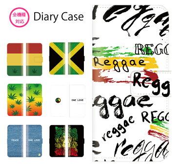 スマホケース 全機種対応 手帳型 iPhone11 pro XR XS iPhone8 音楽 music jamaica ジャマイカ レゲエ reggae rasta ラスタ roots weed ガンジャ Galaxy s10 S7 s9 P30 P20 huawei SOV40 SH-04L AQUOS sense2 SH-01L so-02l R3 SC-04L Xperia XZ Ace SO-02L nova feel