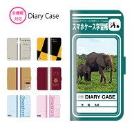 iphone7ケースiphoneケーススマホケース手帳型手帳型ケースケーススケッチブックおもしろノート面白いパロディiphone7plusiphoneSE509shxperiaz5iphone6snexus5xSO04experiaz5z4z3arrowsm01GALAXYiphone6DIGNOsh04gsxperiaz4bn276