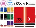 全機種対応 手帳型ケース iPhone12 mini pro iPhone11 iPhone 8 SE2 XS XR スマホケース スポ……