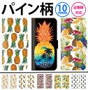 全機種対応 手帳型ケース iPhone12 mini pro iPhone11 iPhone 8 SE2 XS XR スマホケース ハワ……