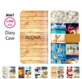 スマホケース 全機種対応 手帳型 iPhone XS Max iPhone XR iPhone8 ハワイアン コラージュ 木 hawaii ビーチ サーフ ハワイ 海 アロハ プルメリア Galaxy s10 S7 s9 P30 P20 huawei SOV40 SH-04L AQUOS sense2 SH-01L so-02l R3 SC-04L Xperia XZ Ace SO-02L nova feel x5