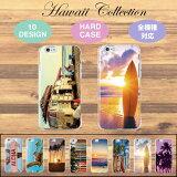 スマホケース 全機種対応 ハードケース iPhone XS XR iPhone8 夏 ハワイアン パームツリー hawaii ビーチ サーフ ハワイ 海 プルメリア Galaxy s10 S7 s8 s9 P30 P20 huawei SOV40 SH-04L AQUOS sense2 SH-01L so-02l R3 SC-04L Xperia XZ SO-04H Ace SO-02L nova feel x5