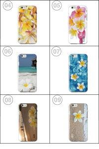iphone8iPhone7花柄ハードケース全機種対応iPhone6sケースハワイアンflower花hawaiiビーチハワイ海ハイビスカスサマーアロハプルメリアplusPalmXperiaXZXperiaXZ5SO-04HSO-01HSO-02HSO-01GarrowsF-03HAQUOSSH-04HGalaxyS7edge