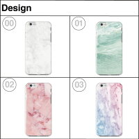 iPhone7ケースiphone7全機種対応iphone8大理石プリントデザインマーブルストーンマーブル流行海外トレンドA/Wmarblestone石天然石ハワイアンオシャレiPhoneケースXperiaXZSO-01JSO-04HZ5GalaxyS7edgeSC-02HAQUOSARROWSDIGNO
