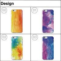 iPhone7iphone7plus全機種対応iphone8大理石プリントデザインマーブルストーン水彩画流行海外トレンドA/Wmarblestone石天然石ハワイアンオシャレiPhoneケースXperiaXZSO-01JSO-04HZ5GalaxyS7edgeSC-02HAQUOSARROWSDIGNO