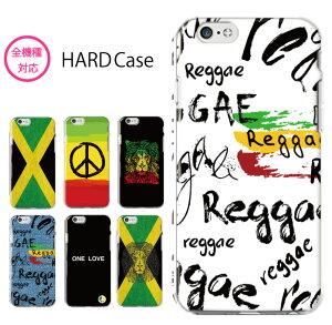 スマホケース 全機種対応 ハードケース iPhone12 mini pro iPhone11 iPhone 8 SE2 XS XR 音楽 music jamaica ジャマイカ レゲエ reggae rasta ラスタ weed 韓国 AQUOS sense3 Galaxy A41 S20 huawei P30 arrows Xperia 5 10 1 II Pixel4 a OPPO RENO3