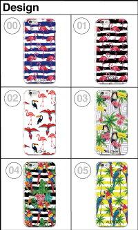 iphone7iphone7plus全機種対応ハワイアンハードケーススマホケース花柄南国鳥hawaiiハワイアロハパイナップルオウムインコボタニカル南国フラミンゴパームツリープルメリアXperiaXZXperiaXZ5SO-01JSO-04HarrowsF-03HAQUOSSH-02JGalaxyS7edgearrows