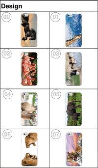 全機種対応iPhone7iphone7plusハードケース動物animalアニマルヒョウフラミンゴゼブラ孔雀ピーコックライオンシマウマトラタイガーパンダキリンワシ肉食草食スマホケースKC-01S301VA-10J6PXperiaXZSO-01JSO-04HZ5GalaxyS7edgeSC-02HAQUOS