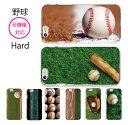 全機種対応 ハードケース iPhone12 mini pro iPhone11 iPhone 8 SE2 XS XR スマホケース 野球 ……
