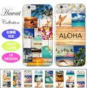 スマホケース 全機種対応 ハードケース iPhone11 pro XR XS iPhone8 ハワイアン ハワイ コラージュ プルメリア パームツリー サーフ HUAWEI P30 P20 Galaxy s10 S7 s8 s9 edge SOV40 SH-04L AQUOS sense2 so-02l R3 SC-04L SO-02L Xperia XZ Xperia Ace SO-02L