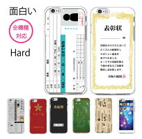 iphonexriphone8iPhone7plusHuaweiP30P20ハワイアンパームツリーhawaiiハワイ海アロハPalmGalaxys10S7s8s9edgeSOV40SH-04LAQUOSsense2SH-01Lso-02lR3SC-04LSO-03LXperiaXZSO-04HAceSO-02L