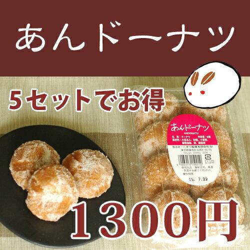 クッキー・焼き菓子, ドーナツ 8152020110 - 02P09Jan16