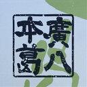 【廣八本葛5kg】天然の国産葛です。葛餅 葛まんじゅう 葛きり 胡麻豆腐にも最適。和菓子材料 プロ仕様 業務用 本物志向 その1