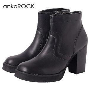 ankoROCK アンコロック ヒールブーツ メンズ ブーツ レディース サイドジップ ユニセックス ショートブーツ 靴 くつ クツ 黒 ブラック