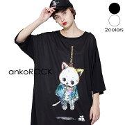 アンコロック Tシャツ レディース セックス プリント オーバー シルエット ワンピース ブラック ホワイト