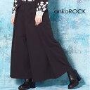 ankoROCK アンコロック ワイドパンツ メンズ フレアパンツ レディース ユニセックス 服 ブランド TR素材 スーツ生地 ウエストゴム ビッグシルエット ルーズシルエット オーバーサイズ 大きいサイズ 黒 ブラック