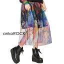 ankoROCK アンコロック スカート ロング レディース チュール ユニセックス メンズ ひざ丈 ドレープ メッシュ 黒 ブラック プリント バラバラ パズル