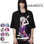 ankoROCK アンコロック Tシャツ メンズ レディース ユニセックス 半袖 プリントTシャツ 派手 ビッグフード オーバーサイズ ワイドシルエット ワンピース モード アル中 リスカ ひきこもり