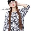 ankoROCK アンコロック Tシャツ ワンピース メンズ レディース ユニセックス エクスクルーシブ モード アリス オーバーサイズ ビッグシルエット 総柄 ウサギ ネコ 猫 トランプ