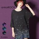 ankoROCK アンコロック ビッグ Tシャツ メンズ カットソー レディース ワンピース ユニセックス 服 ブランド 半袖 大きいサイズ ビッグシルエット 黒 ブラック プリント 病みかわいい バラバラ