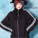 ankoROCK アンコロック ジャケット メンズ レディース ユニセックス アウター ブルゾン ジャージ ハイリブネック ビッグシルエット BIG ストレッチ スポーティー ブラック ホワイト 黒 白