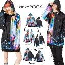 ankoROCK アンコロック パーカー メンズ レディース ユニセックス ジップパーカー ジャケット アウター ブルゾン ビッグシルエット BIG ロング丈 ビッグフード ネコ 猫 ねこ ブラック
