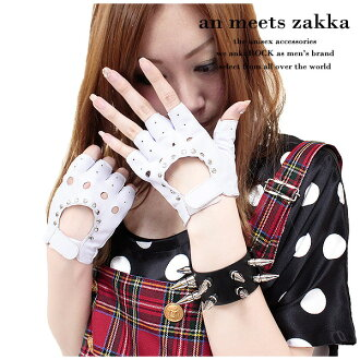 without an meets zakka white PU レザーフィンガーレスハンド Grove / ladies leather gloves finger gloves thimbles gloves White Leather flashy punk rock fashion rock of individuality of personality sect アンコロック Hara-Juku system costumes stage avant-garde Street