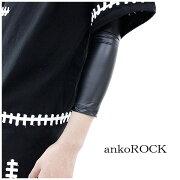 アンコロック サポーター レディース セックス アームウォーマー ブラック