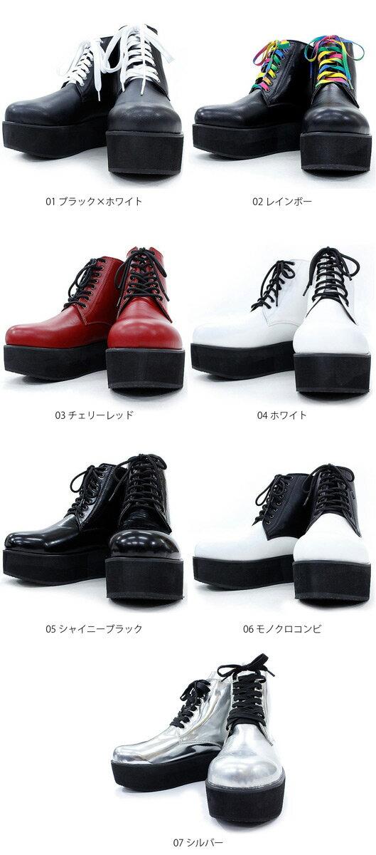 ankoROCKモノスムース8ホール厚底ブーツ/メンズ厚底ブーツレディース厚底シューズ派手ブーツ