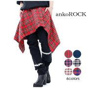 アンコロック スカート レディース セックス チェック タータンチェック