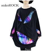 アンコロック Tシャツ レディース セックス カットソー シルエット ブラック