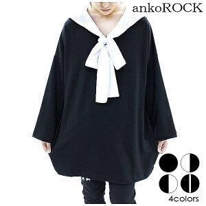 アンコロック Tシャツ レディース セックス カットソー セーラーカーラー シルエット