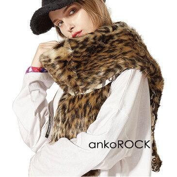 ankoROCK アンコロック マフラー メンズ レディース グッズ 雑貨 原宿系 ストール ロングサイズ グラデーション レオパード 豹柄