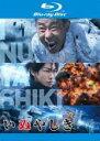 【中古】Blu-ray▼いぬやしき 実写版 ブルーレイディスク▽レンタル落ち