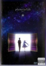 アニメ, オリジナルアニメ DVDplanetarian