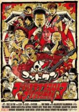 【中古】DVD▼ゴッドタン マジ歌ライブ2017 マジ武道館▽レンタル落ち