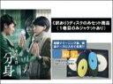 【代引き不可】全巻セット【送料無料】【中古】DVD▼【訳あり...