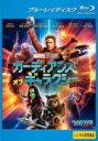 【中古】Blu-ray▼ガーディアンズ・オブ・ギャラクシー ...
