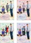 【送料無料】新品DVD▼素敵な人生づくり(4BOXセット)1、2、3、4【字幕】 韓国